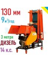 Подрібнювач гілок TN-130DК3 дизельний з конвеєром 3 м (9 м3 на годину) - фото