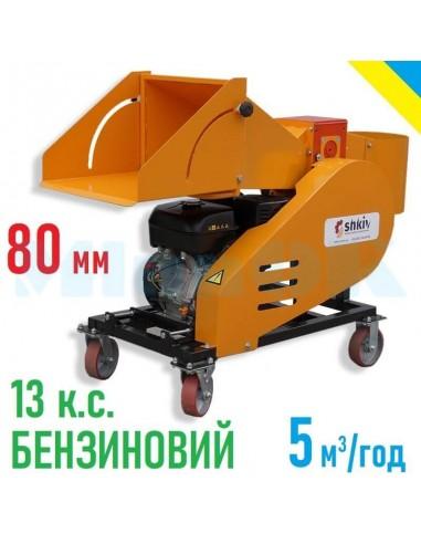 Измельчитель веток 2В-80Б бензиновый (5м3 в час) - фото 1
