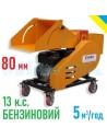 Подрібнювач гілок 2В-80Б бензиновий (5м3 на годину) - фото