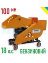 Подрібнювач гілок 2В-100Б бензиновий (6м3 на годину) - фото