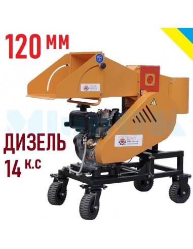 Измельчитель веток 2В-120Д дизель (7м3 в час) - фото 1