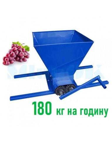 Измельчитель винограда Best Eko FC-00 (дробилка, давилка) синий - фото 1