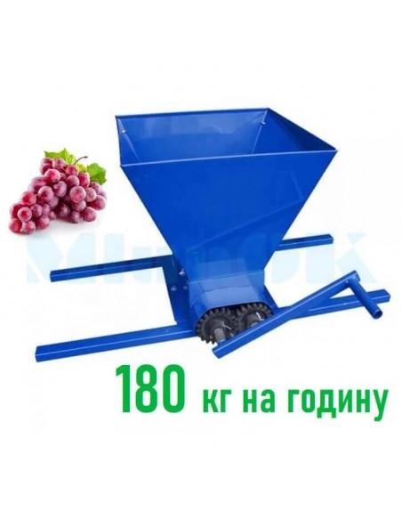 Измельчитель винограда Best Eko FC-00 (дробилка, давилка) синий - фото