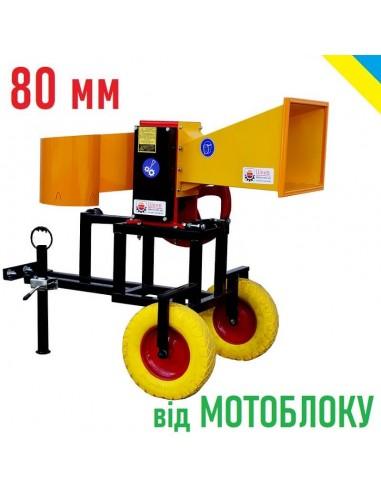 Измельчитель веток 2В-80М от мотоблока (5м3 в час) - фото 1