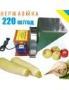 Подрібнювач для овочів та фруктів електричний ПОФ нержавійка - фото