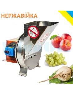 Измельчитель для овощей и фруктов электрический ПОФ 5 из нержавеющей стали - фото