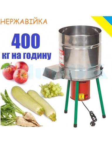 Измельчитель корнеплодов овощей и фруктов Бочка (180 Вт, 400 кг/час) нержавейка - фото 1