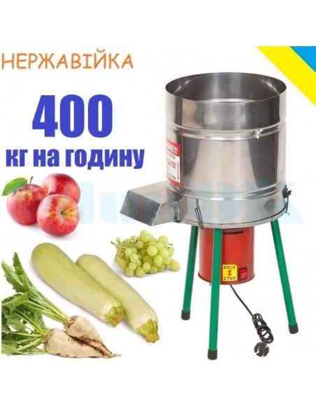 Измельчитель корнеплодов овощей и фруктов Бочка (180 Вт, 400 кг/час) нержавейка - фото