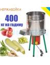 Подрібнювач коренеплодів овочів та фруктів Бочка (180 Вт, 400 кг/год) нержавійка - фото