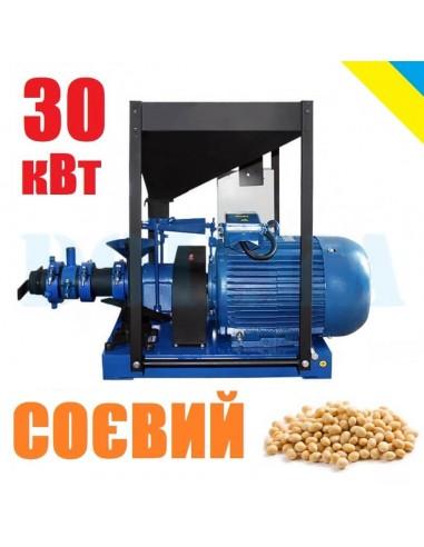 Экструдер соевый ЭГК - 350 (30 кВт, 350 кг/час) для сои - фото 1