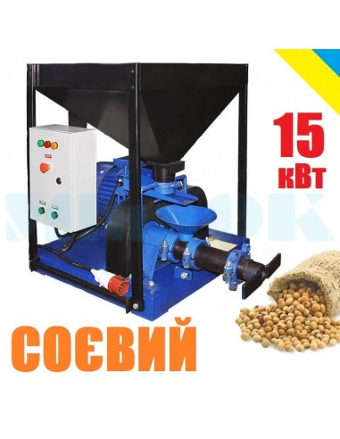 Экструдер соевый ЭГК - 150 (15 кВт, 150 кг/час) для сои - фото 1