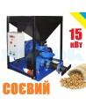 Екструдер соєвий ЕГК - 150 (15 кВт, 150 кг/год) для сої - фото