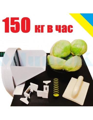 Шинковка капусты ручная с креплениями ( 150 кг/час) механическая капусторезка - фото 1