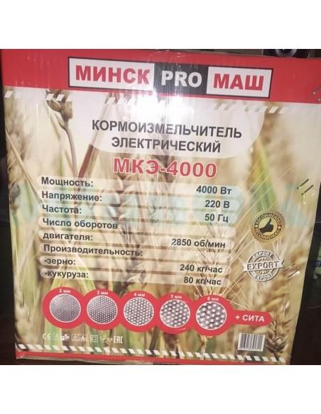 Зернодробилка Минск МКЭ-4000 NEW (4 кВт, 240 кг/час) PROМАШ большой бункер - фото