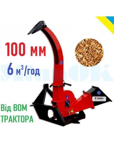 Щепорез 3М-100Т от ВОМ трактора (6 м3 в час) - фото 1