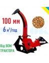 Щіпоріз 3М-100Т від ВВП трактора (6 м3 на годину) - фото