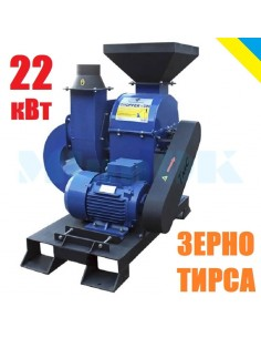 Дробилка CHOPPER - 500 (22 кВт, молотковая зернодробилка) - фото