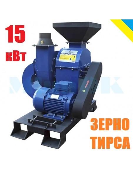 Дробилка CHOPPER - 400 (15 кВт, молотковая зернодробилка) - фото