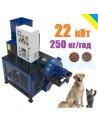 Екструдер для корму домашнім тваринам ЕШК-80 (собакам, котам, рибі) - фото
