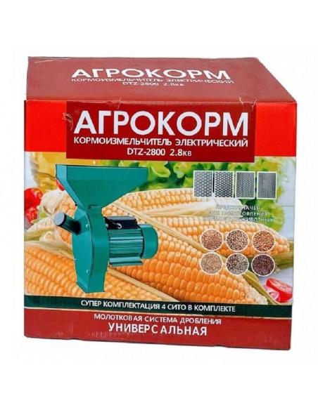 Зернодробилка Агрокорм ДКЗ-2800 (2,8 кВт, малый бункер) - фото
