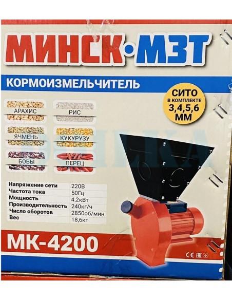 Зернодробилка Минск МЗТ МК 4200 (4,2 кВт, 240 кг/час) - фото