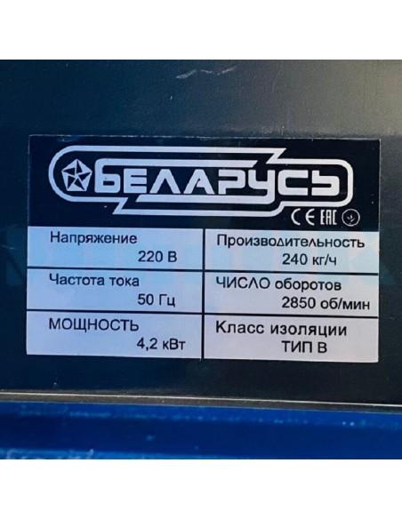 Зернодробилка Беларусь БКИ- 4200 большой бункер (4,2 кВт) синяя - фото