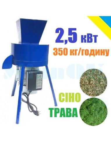 Траворезка- сенорезка Bizon (2,5 кВт, 220 В, 350 кг/час) - фото 1