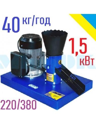 Гранулятор ГКМ-100 (220 В, 1,5 кВт, 40 кг/час) - фото 1