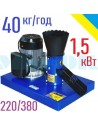 Гранулятор ГКМ-100 (220 В, 1,5 кВт, 40 кг/год) - фото