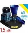 Гранулятор Rotex-100 (220 В, 1,5 кВт, 40 кг/год) - фото